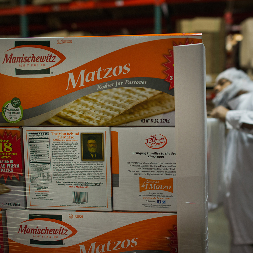 Lawsuit Says Manischewitz Might Not Be Kosher Enough