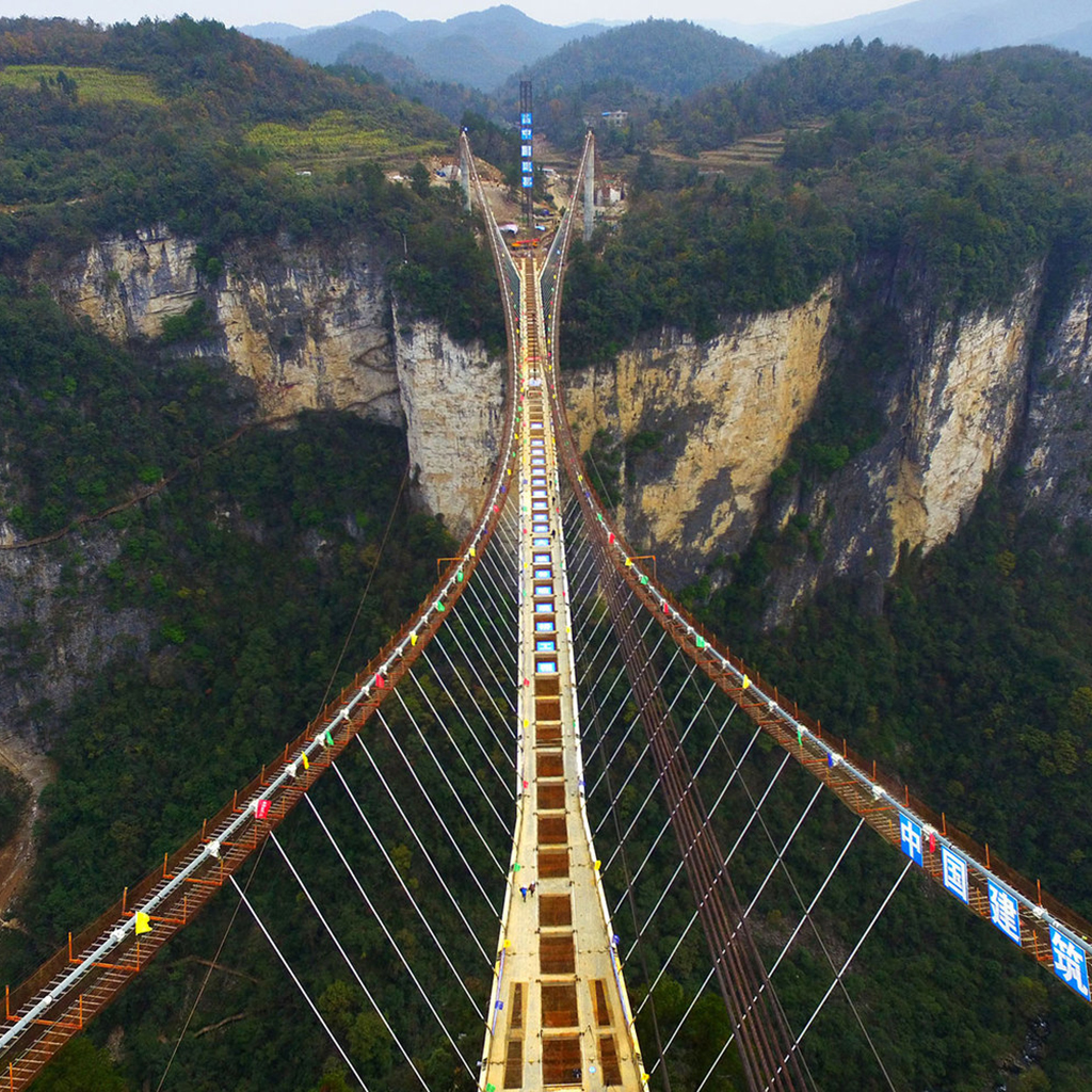 PARTNER TL BRIDGE VIEW ZHANGJIAJIE FWX