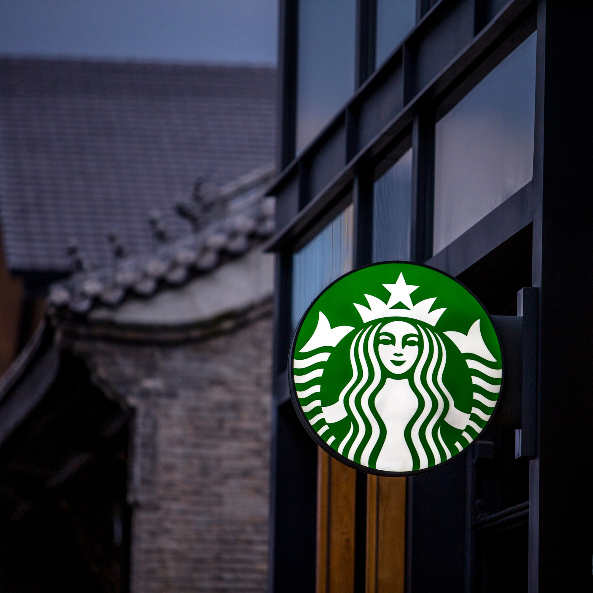 STARBUCKS WILLING TO PAY FOR CHINESE BARISTAS HOUSING FWX