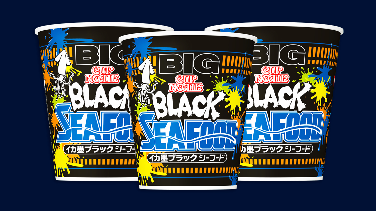 squid ink cup of noodle nissin