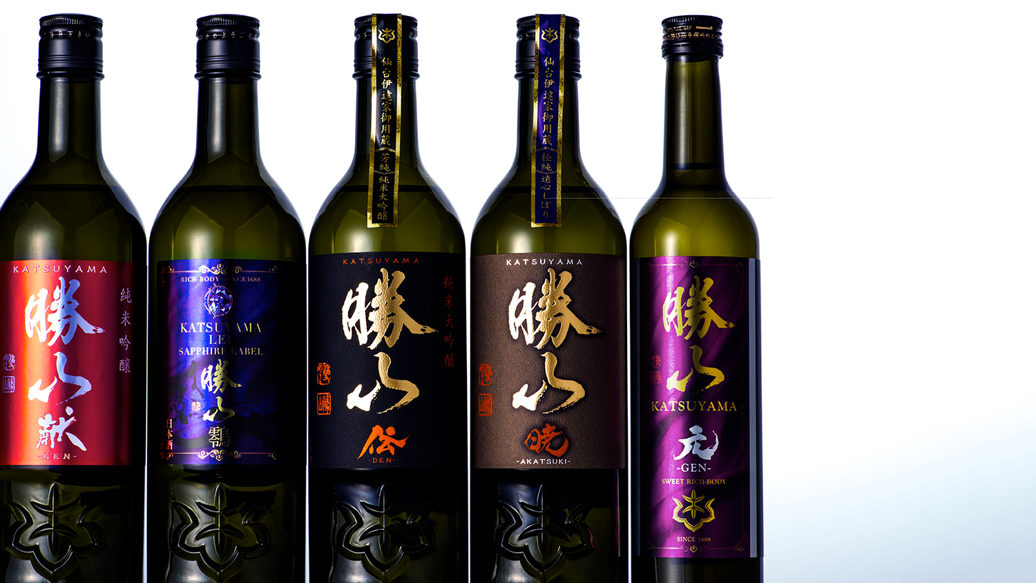 How a 300-Year-Old Brewery Makes Some of Japan's Finest Sake