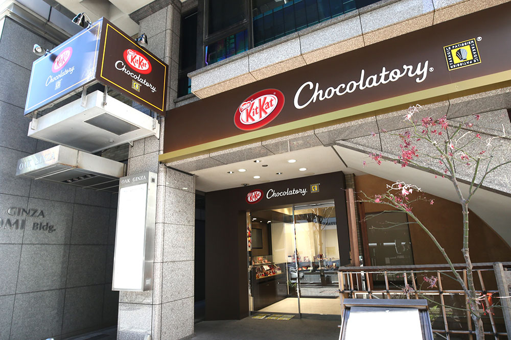 interior shot of kit kat chocolatory in japan