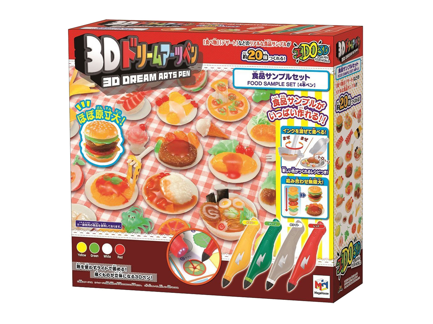 3-d pen food themed japan