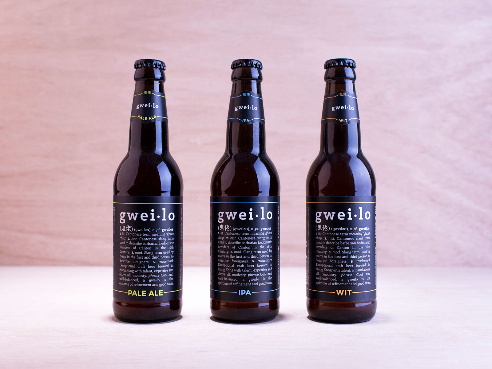 hong kong's gweilo beer bottles