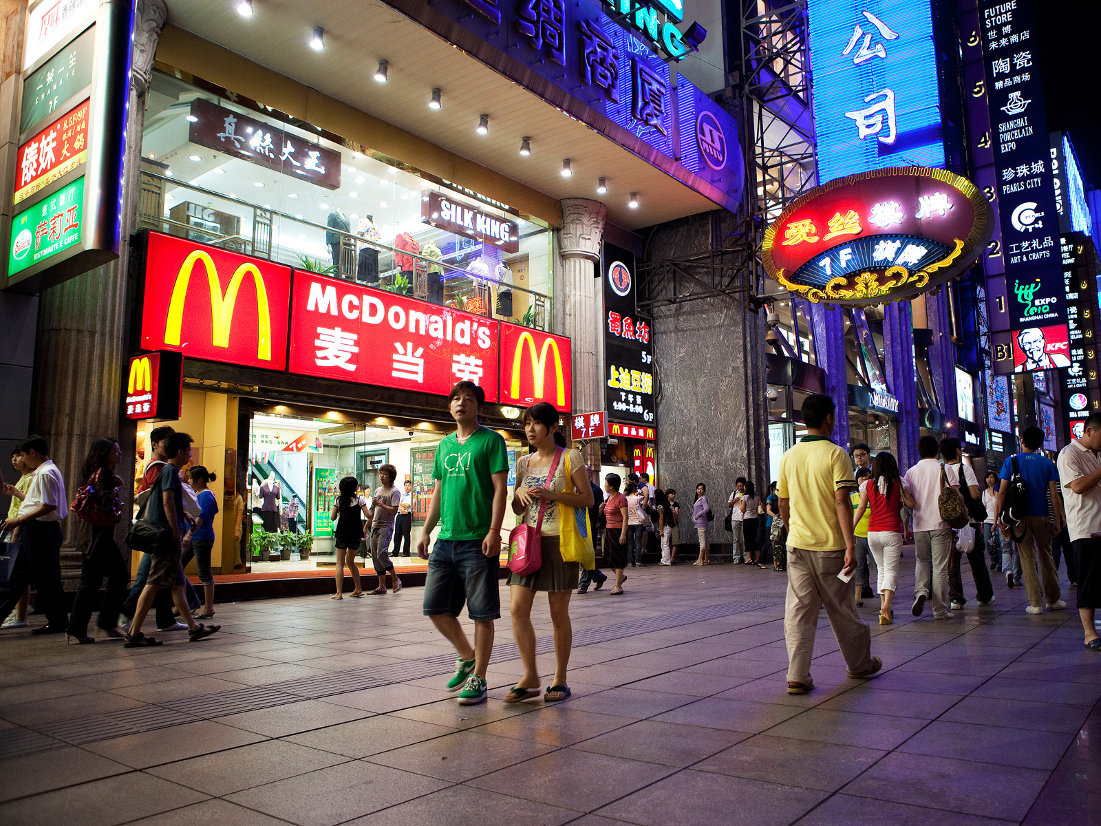 McDonald's Name Change in China