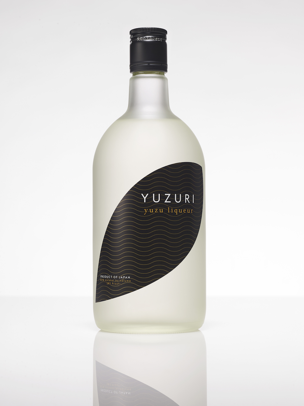 yuzuri-bottle-blog1117.jpg