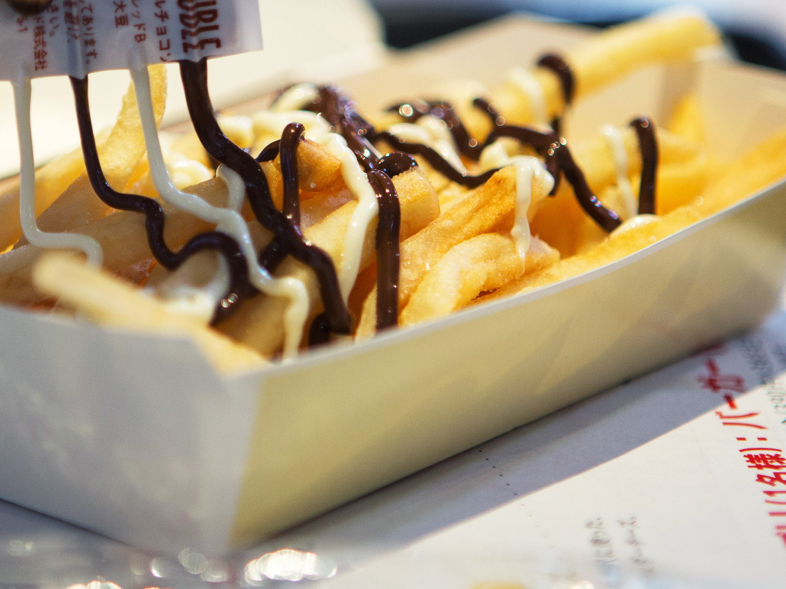 mcchoco fries