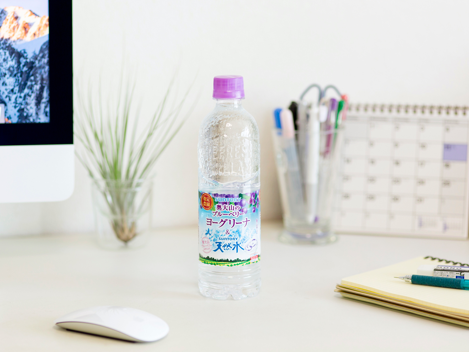 yogurt flavored water