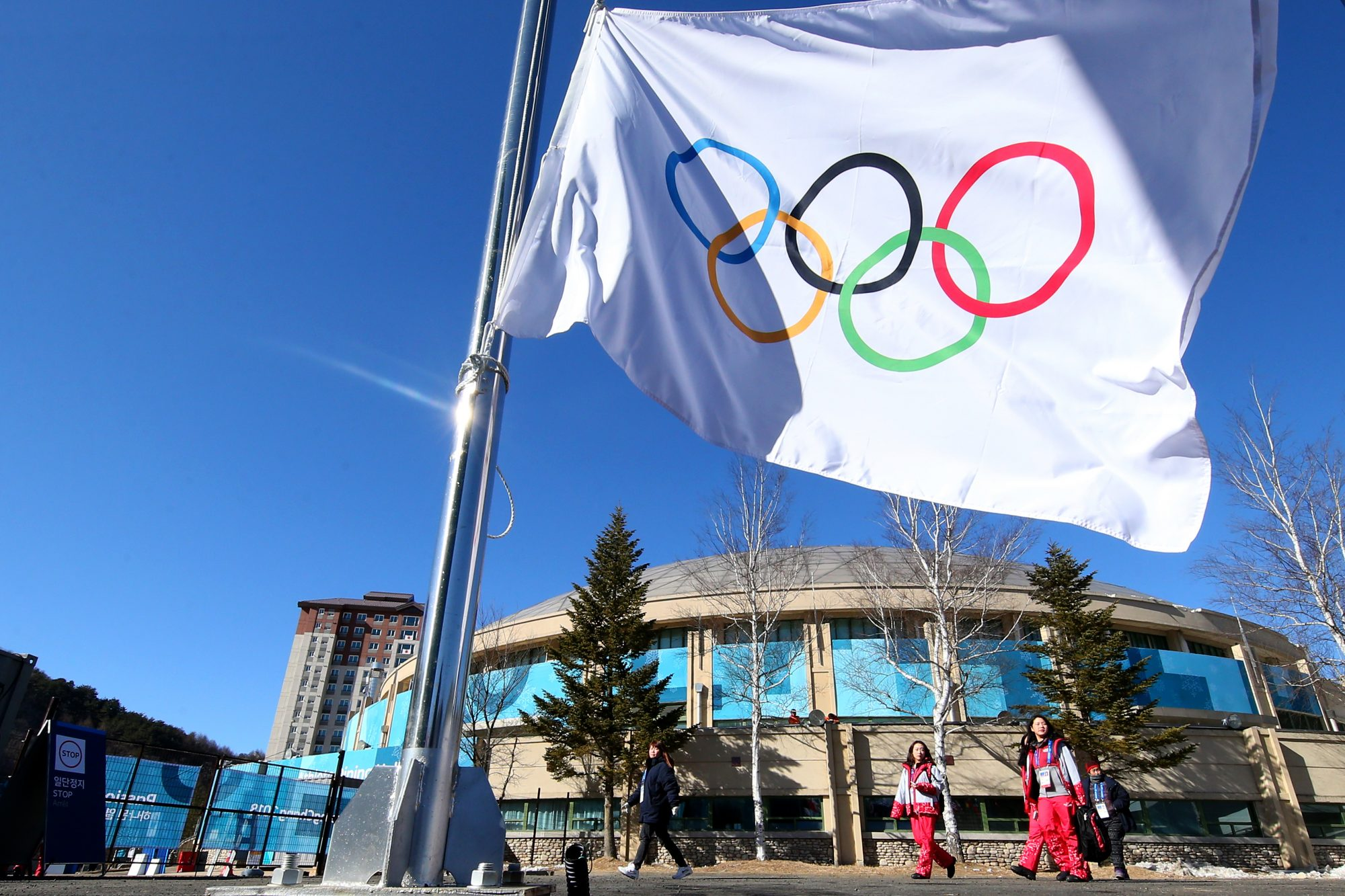 All the Dates and Locations You Need to Know For the 2018 Winter Olympics