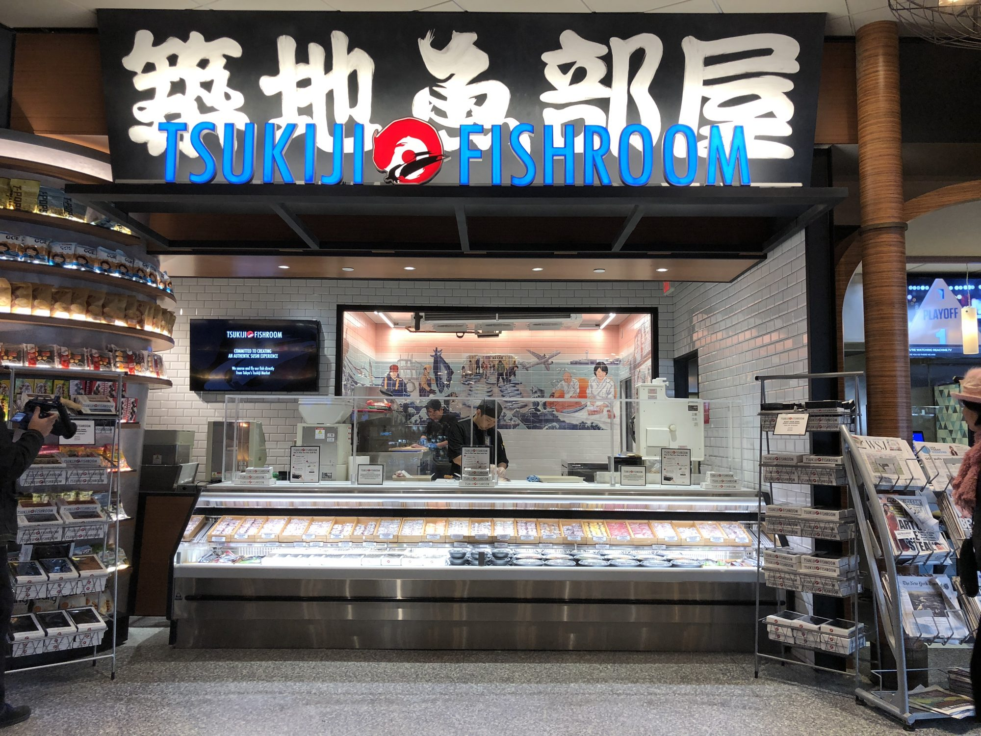 tsukiji-fishroom-newark-blog1117.JPG