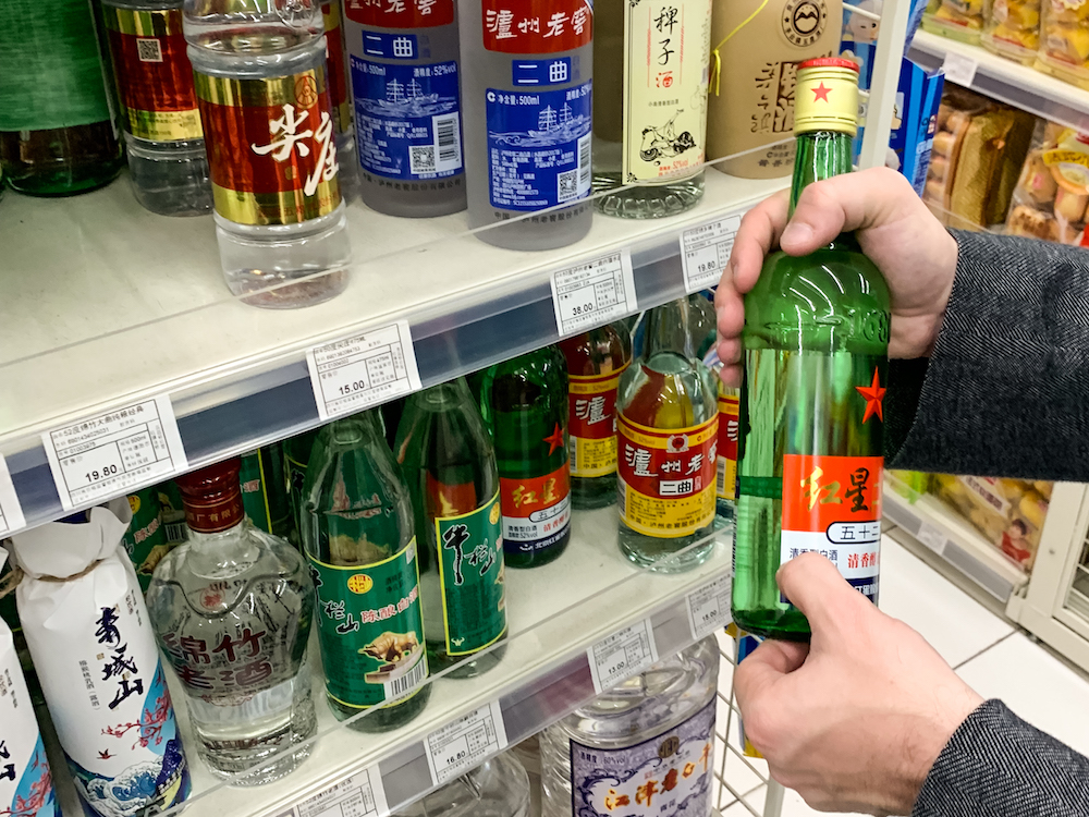 Here's What You Need to Know About Baijiu