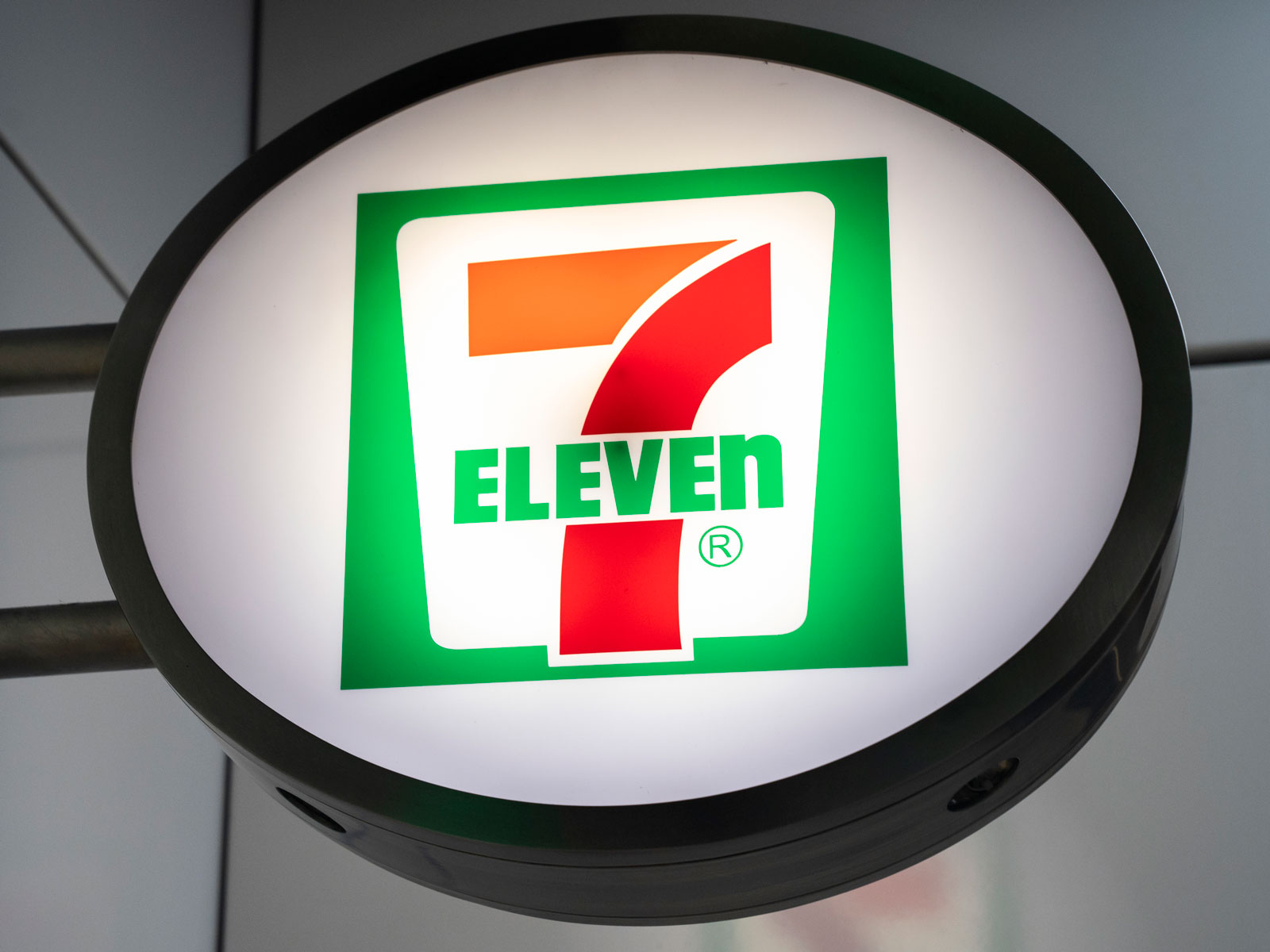 7-Eleven Launches Beer Delivery in 18 Cities